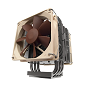 Noctua NH-U9DO A3 AMD Opteron CPU Cooler